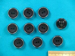 プラボタン(15mm)黒×銀