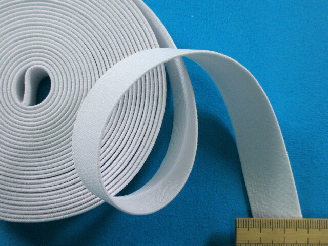 幅広ゴム(白・2cm)5m巻