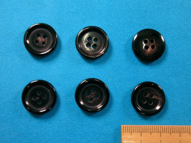 水牛ボタン(17mm) コゲ茶系