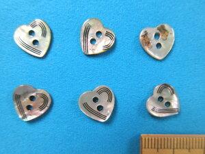 貝ボタン(11mm)ハート