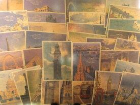 ポストカード世界の風景(セピア風)32柄セット