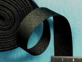 グログランリボン黒(1.5cm幅 10m巻)