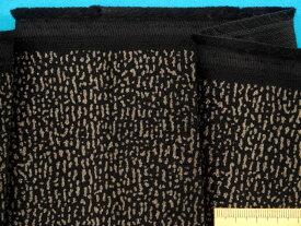 在庫処分・大幅値下げ綿コーデュロイ生地黒×ベージュ(110cm幅 2m)