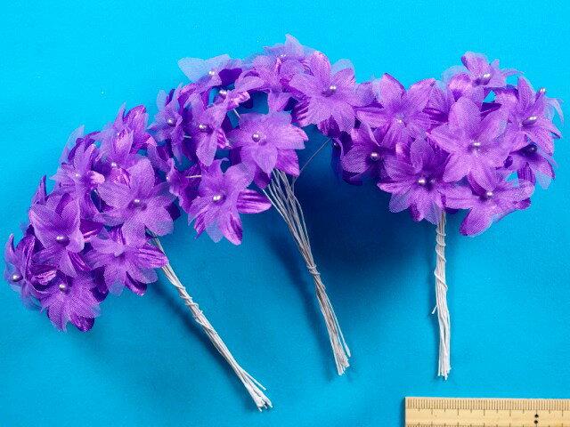 アートフラワー(造花)紫