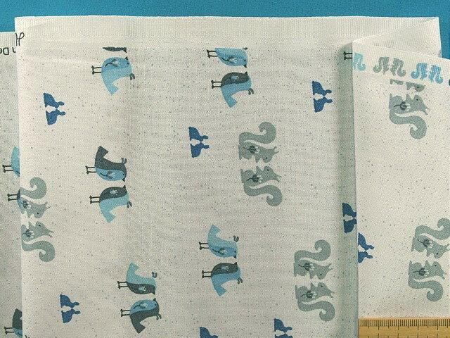 綿プリント生地(STOF fabrics)トリ/リス/ウサギグレー系×水