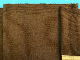 ウール混綿ニット生地茶(150cm幅 1.5m)