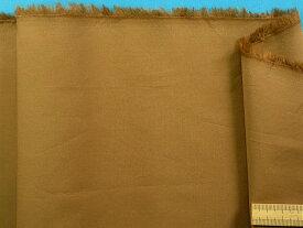 綿生地薄茶(145cm幅 1.5m)