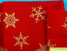 綿プリント生地クリスマス/雪の結晶赤×金ラメ(105cm幅 1m)