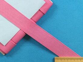 グログランリボン濃ピンク(2.0cm幅 10m巻)
