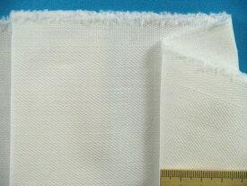 綿ソフトデニム生地白(150cm幅 1.5m)