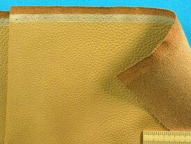 ソフト合皮生地(厚手)濃ベージュ(140cm幅 1.5m)