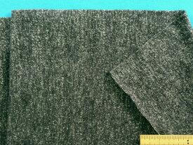 綿ニット生地杢濃グレー(152cm幅 1.5m)