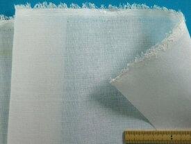 接着芯(やや厚)白(110cm幅 2mカット)