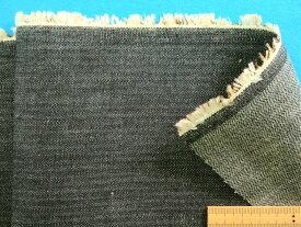 綿ヘリンボンデニム生地濃紺(150cm幅 1.5m)