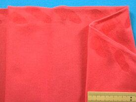 綿ニット生地濃オレンジピンク(165cm幅 1.5m)