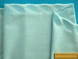 綿ニット生地水色(155cm幅 1.5m)