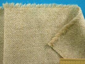 シルク混ウールツイード生地ベージュ×オフ白(150cm幅 1.5m)