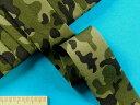 綿プリントワイドバイアス(両折れタイプ)迷彩・抹茶×濃グリン系(25mm幅 6m巻)