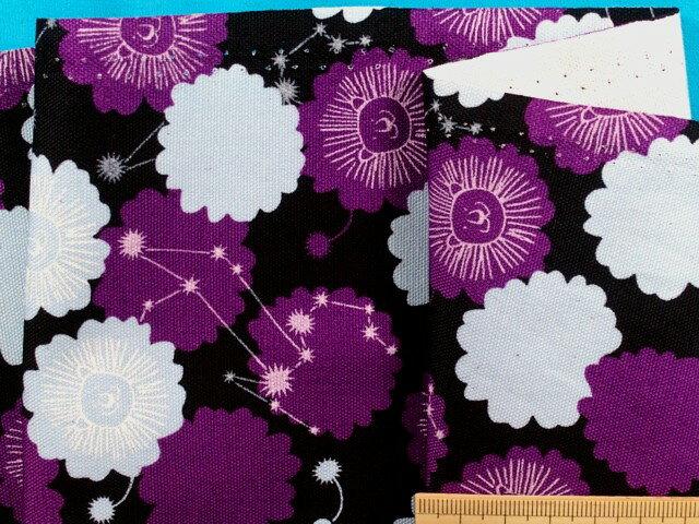 綿プリントオックス生地星座(獅子座)黒×紫