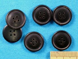 水牛ボタン(15mm) 黒