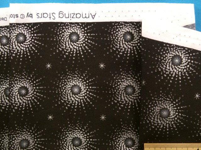 綿プリント生地(STOF fabrics)黒茶×銀