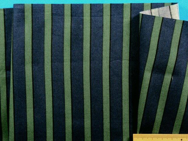 綿ストライプ生地紺×グリン