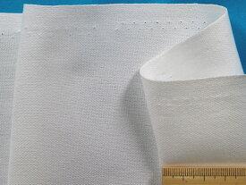 綿帆布(ハンプ)生地(12号)白(92cm幅 2m)
