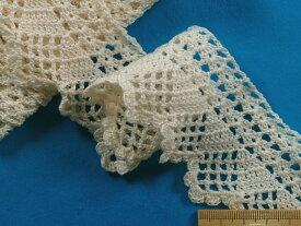 在庫処分・大幅値下げ綿手編みレースアイボリー(5cm幅 2.5m巻)