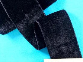 両面ベルベットリボン黒(5.2cm幅 2m巻)