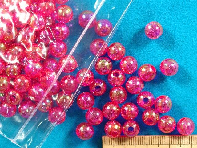 プラ丸ビーズ(約8mm)オーロラ濃ピンク