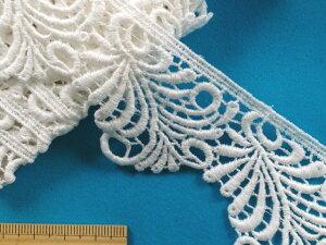 綿ケミカルレースオフ白(4.7cm幅 3m巻)
