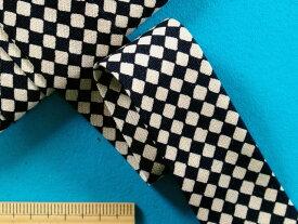 市松柄ワイドバイアス(両折れタイプ)黒×薄ベージュ(25mm幅 6m巻)