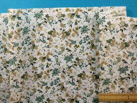 綿ローンプリント生地小花オフ白×ベージュ×グリン(110cm幅 2m)