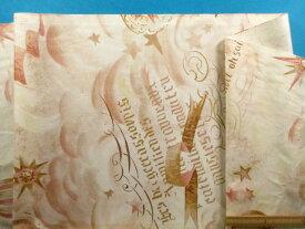 綿プリント生地(やや厚)星/気球アイボリー×ピンク系(105cm幅 2m)