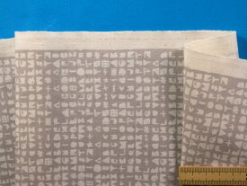USAコットン生地アルファベットグレー×生成り(105cm幅 2m)