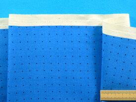 USAコットン生地ドット・ブルー(110cm幅 2m)