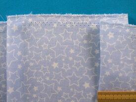 綿ダブルガーゼ生地星・薄ブルー系×オフ白(110cm幅 1m)