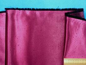 シャンタンサテン生地紫ピンク系(110cm幅 2m)