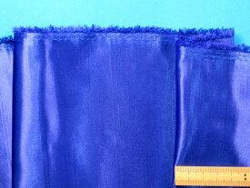 シャンタンサテン生地ブルー(110cm幅 2m)
