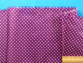 撥水加工生地ドット・紫(150cm幅 1.5m)