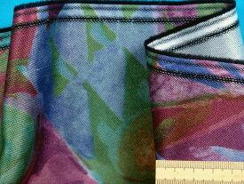 遮光カーテン生地赤紫系(150cm幅 2m)