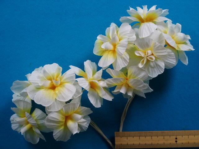 アートフラワー(造花)白×イエロー