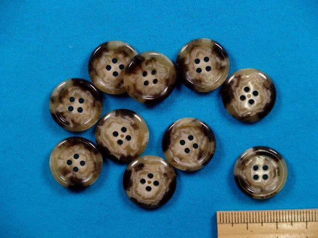 プラボタン (17mm)マーブルベージュ×渋茶