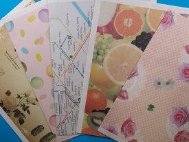 プリントペーパー・カラー10枚セット(5柄×2枚)