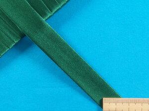 サテンバイアステープ(両折れタイプ)グリン(18mm幅 10m巻)