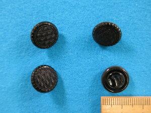 チェコガラスボタン(13mm)黒