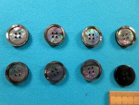 貝×樹脂ボタン(18mm) 黒系