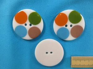 プリントプラビッグボタン(35mm)オレンジ×青