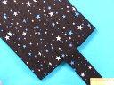 綿プリントワイドバイアス(両折れタイプ)星・黒×青×水色(25mm幅 6m巻)