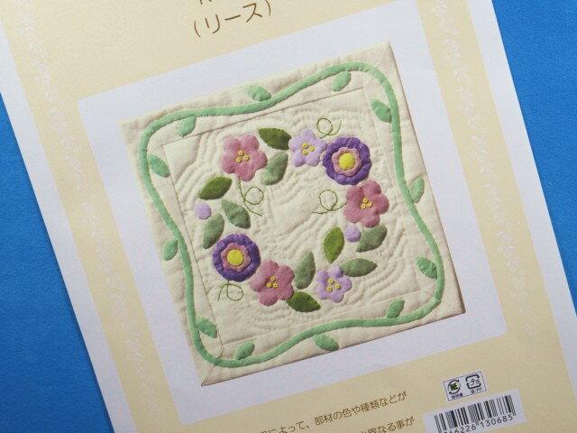 手芸キットボルチモアキルトコレクション<リース>